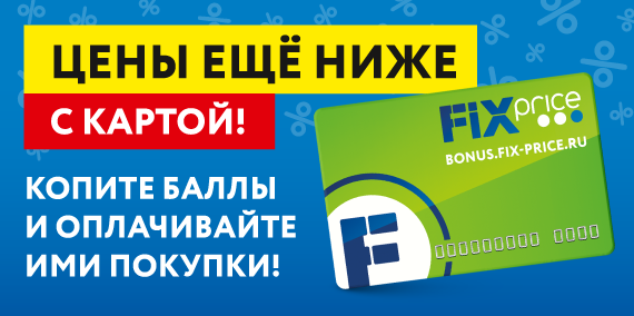 dostavka-tsvetov-magazin-tsvetov-v-astrahani-katalog-tovarov