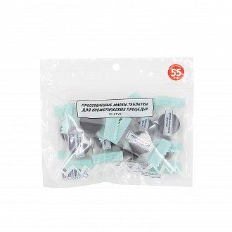 Прессованные маски-таблетки для косметических процедур, 10 шт., в ассортименте